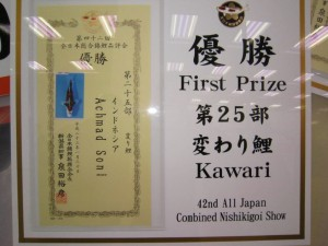 201102093